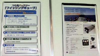 090214-09.JPG