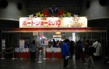 100307-01.JPG