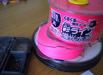 100321-04chimeito.JPG