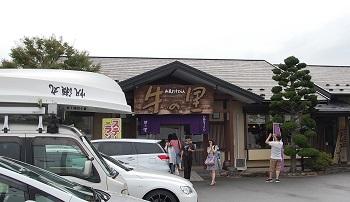 150720-07.JPG