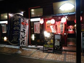 160716-01秋田.JPG