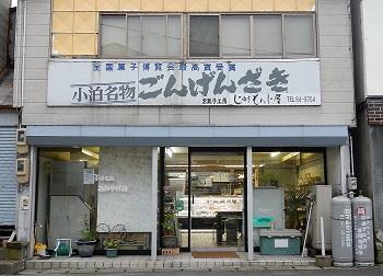 160719-01津軽.JPG