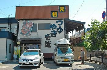 160722-03南青森.JPG