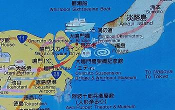 170507-049徳島鳴門1.JPG