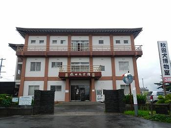 170716-001秋田犬会館.JPG