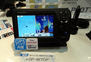 20120304-003.JPG